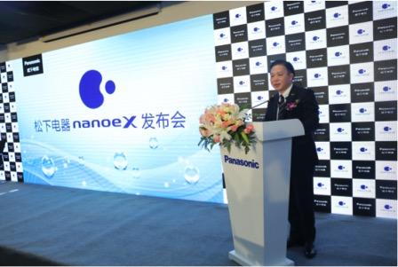 见证健康黑科技,AWE2018松下nanoeX新技术重磅首发