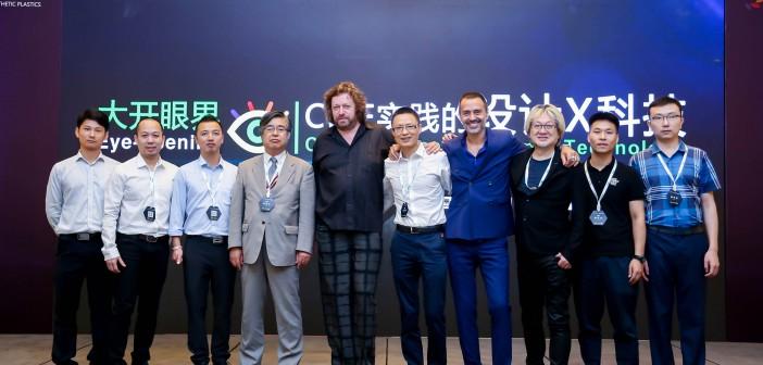 中国CMF界的顶级国际盛会   2018(第三届)美学塑料创新应用国际研讨会隆重召开