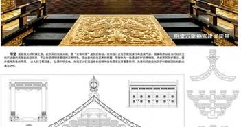 06-隋唐洛阳城国家遗址公园_明堂
