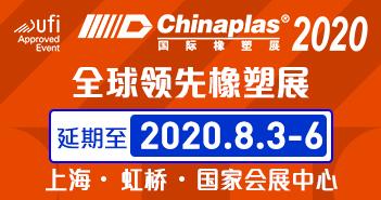 CPS20-设计-351x185-jpg(1)